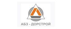 ЗАО «АБЗ-Дорстрой»