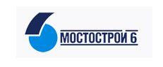 ОАО «Мостострой-6»