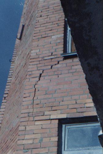 Усиление жилого 9-этажного дома