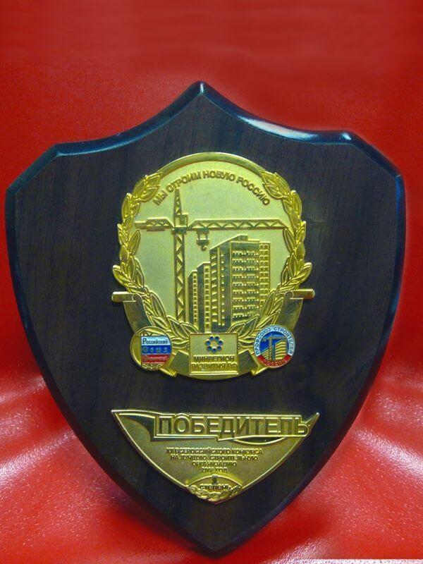 Победитель Всероссийского конкурса на лучшую строительную организацию