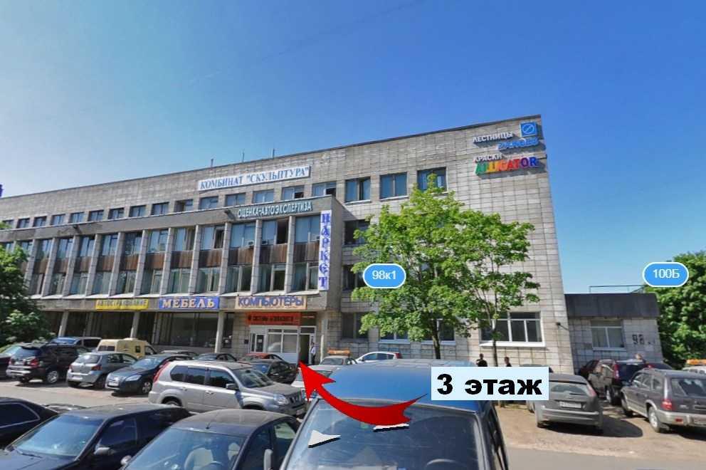 Офис ООО НПСФ Спецстройсервис