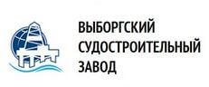 """ОАО """"Выборгский судостроительный завод"""""""